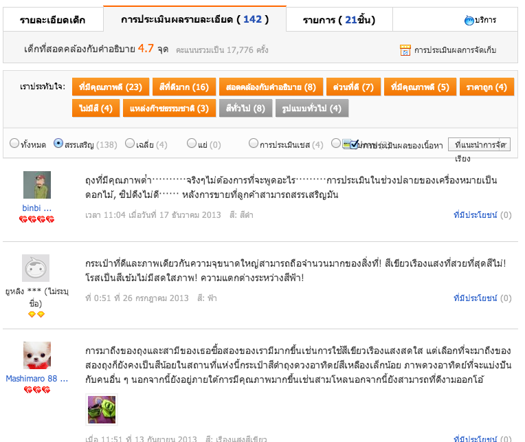 Screen Shot 2014-01-14 at 12.01.03 PM