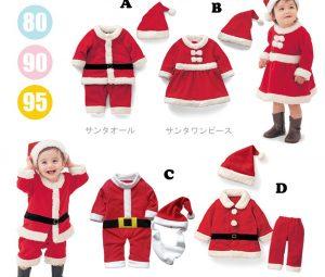 ตัวอย่างเสื้อผ้าเด็กจากจีน