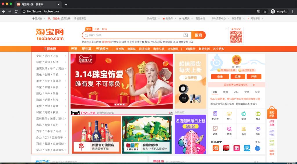 วิธีหาสินค้าราคาทุนจากจีน