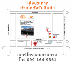 map_new